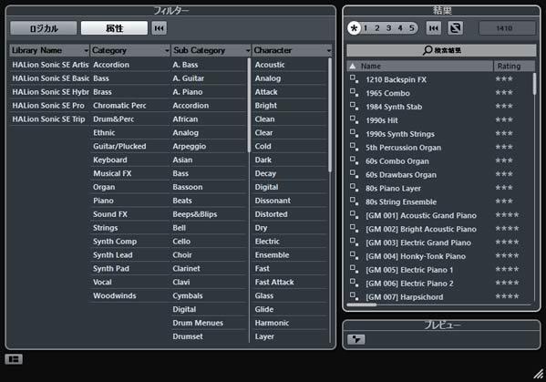 ハリオンソニックエスイー2のカテゴリー画面