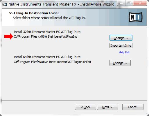 ネイティブインストゥルメントソフト32ビットインストール