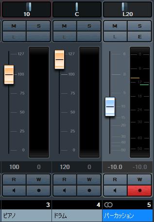 3音色音量調整