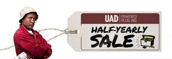 UAD2018半期最大60%セール